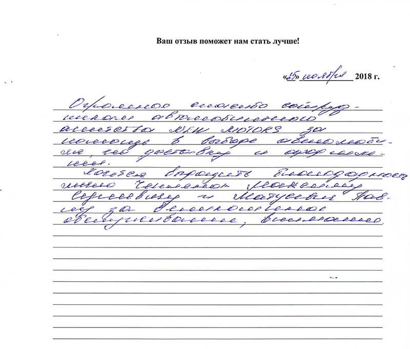 Новый KIA Ceed в Минске под заказ
