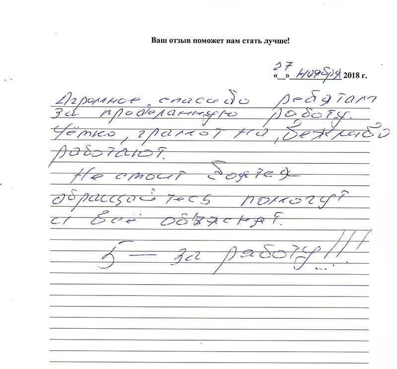 Skoda Kodiaq в Минске с доставкой