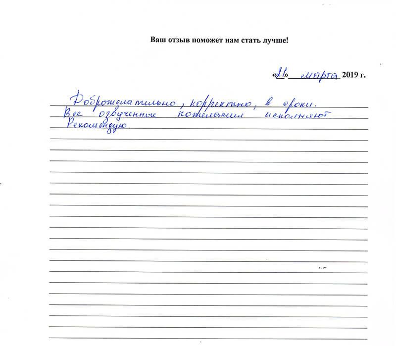 Отзыв о Шкода Кодиак