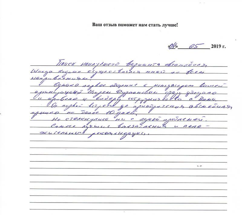 Отзыв о Skoda Kodiaq под заказ