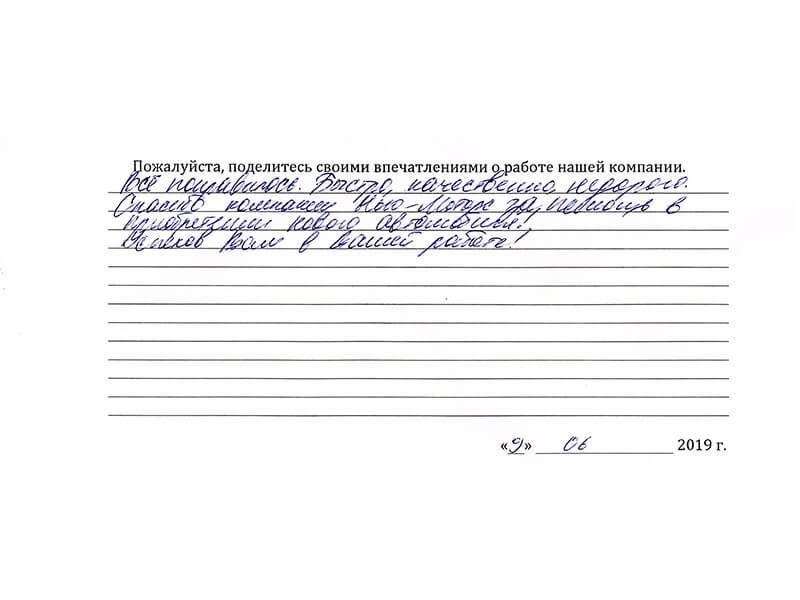 SKODA Rapid под заказ в Минске