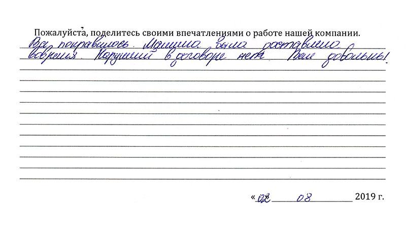 Новая Skoda Octavia Style в Минске
