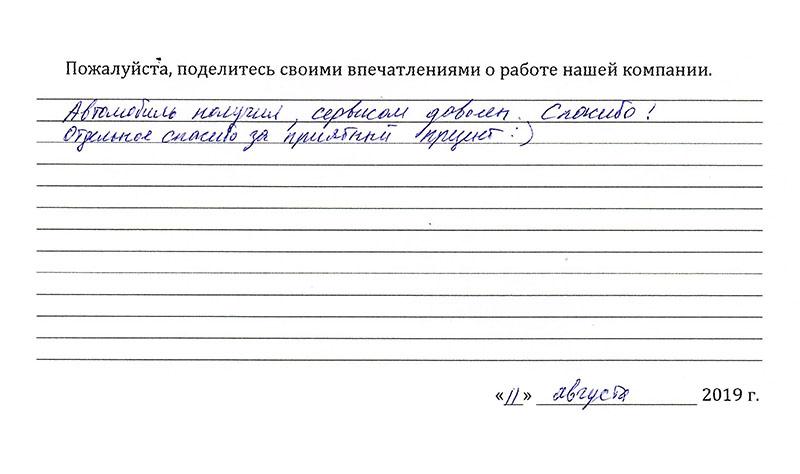 Отзыв о новой Skoda Octavia в Минске